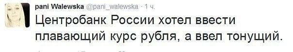 Центробанк РФ продолжает снижать официальный курс рубля - Цензор.НЕТ 6175