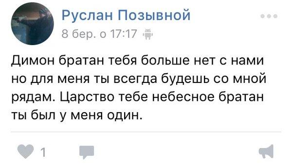 Подразделение ВВ МВД РФ численностью около 100 человек прибыло в Макеевку, - разведка - Цензор.НЕТ 4400