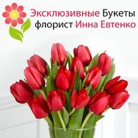 flowers_kogalym