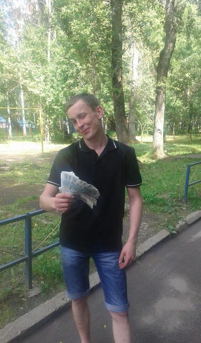 Александр Штереверя
