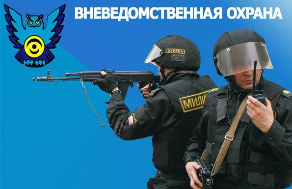 В Чурапче открывается новый филиал вневедомственной охраны