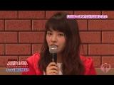 150502 Kawaiian TV - NMB48 Yamada Nana graduation event ~Jiken daze!! Yamada Nana 24 hrs~ 3 hrs SP (Part 1)