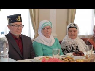Никах Айнур-Диляра клип
