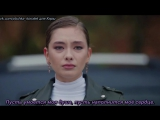 Чёрная любовь/ Kara Sevda - вырезка из 11 серии (Ты - дождь, каждая капля - моя)