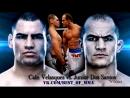 Cain Velasquez vs Junior Dos Santos - Trilogy