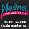 Интернет-магазин одежды | Navna