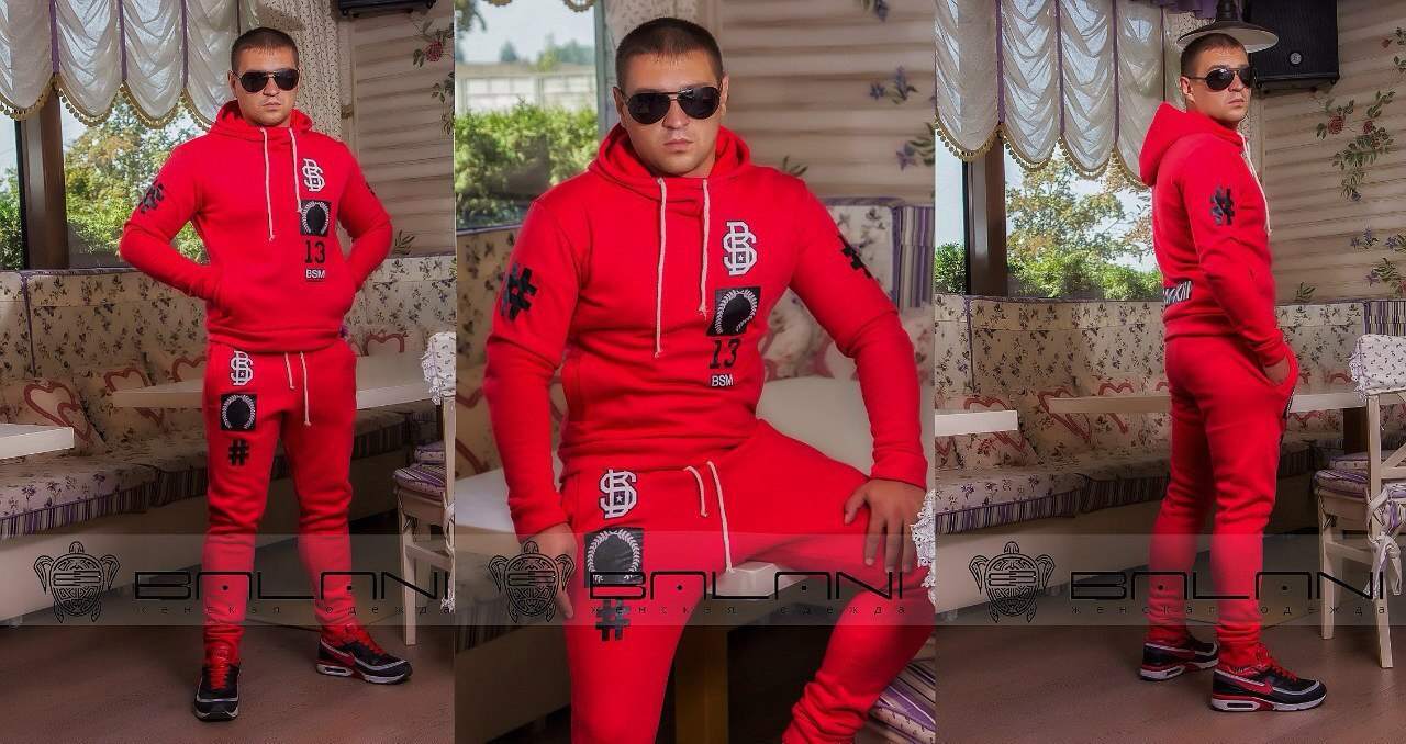 мужская одежда в белоруских интернет-магазинах