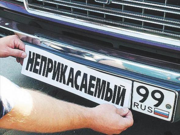 """В Якутии экс-сотрудник ГИБДД заключен под стражу по делу о """"списке неприкасаемых"""""""