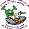 """мотофестиваль """"Весеннее обострение 2016"""""""