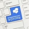 Владимирские Форумы | forum.wec.ru