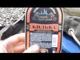 осенняя рыбалка в бороновке