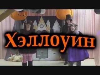 Хэллоуин в школе Monster High