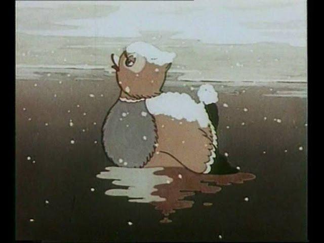 Серая шейка (мультфильм,1948)