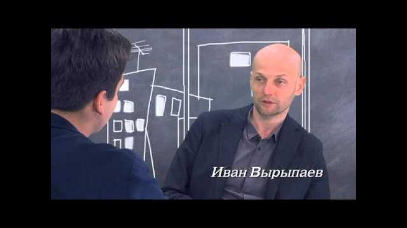 Двое на кухне не считая кота Иван Вырыпаев полная версия