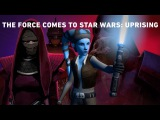 The Force Comes to Star Wars: Uprising