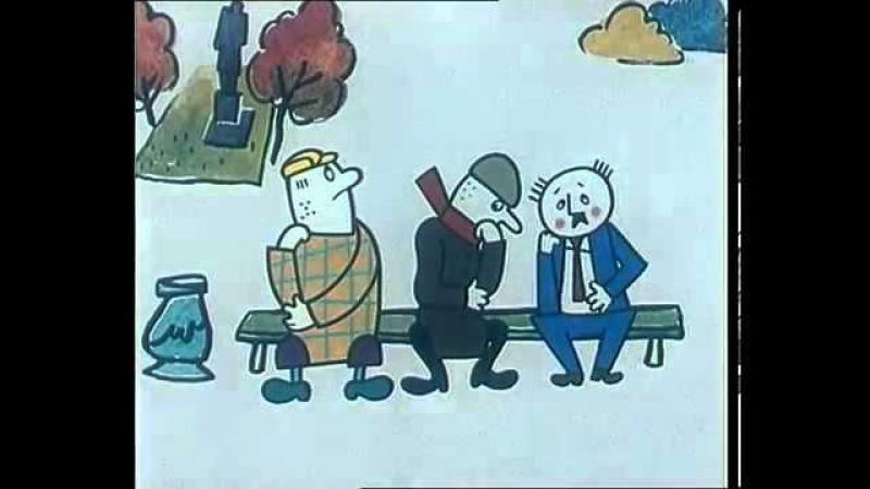 Советский мультфильм для всех у кого ПЬЮТ в семье Мультик про папу