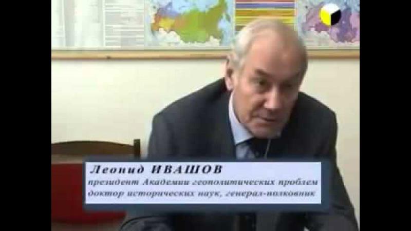 Уничтожение 90 млн русских под Хазарию