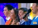 Уральские пельмени - Поздравление женщин с 8 марта