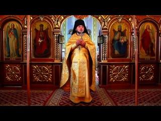 Слово о святом апостоле Андрее Первозванном и Церкви Христовой на земле.