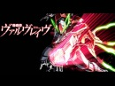 Valvrave the Liberator OP/Opening FULL Preserved Roses