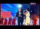 Лев Лещенко и Нюша- Олимпийский мишка ( День России, 12 июня)