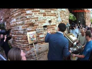 Клирики Предтеченского храма приняли участие в закладке капсулы в стену храма в Авчурино