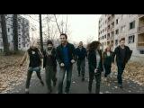 Запретная зона (русский трейлер 2012 HD)