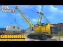 Farming Simulator 2015 LIEBHERR CRAWLER CRANE HS875HD
