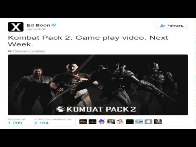 Бойцов KP2 для Mortal Kombat X покажут в действии на следующей неделе