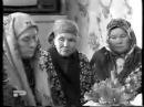 Очрашулар Себер татарлары