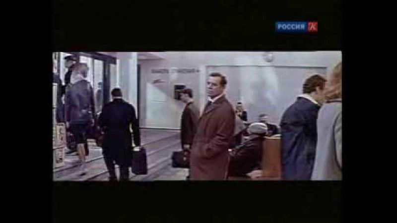 Человек, которого я люблю (СССР, 1966)