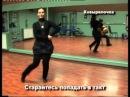 Как научиться танцевать лезгинку девушке