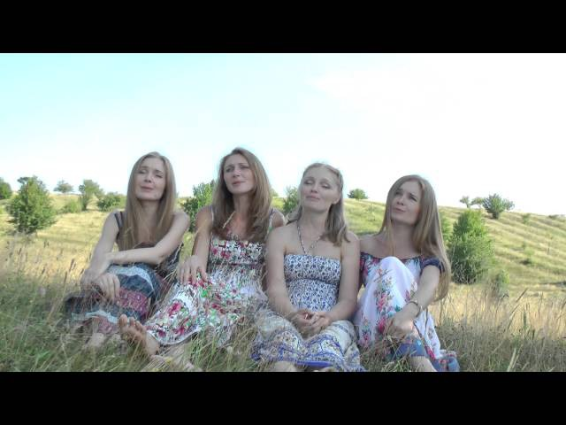 Ой, у вишневому саду. Сёстры Рыбачек: Мария (Серикова), Лилия (Морозова), Олеся и Ал...