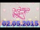 Enene Bogcasi Semkir 02.05.2015