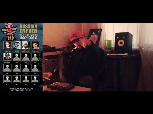 Top9Crew Tony Rock - Profile - RED BULL BC ONE RUSSIAN CYPHER 2013