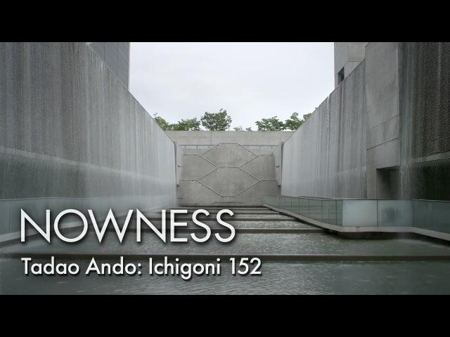 "Tadao Ando Ichigoni 152"" by Pundersons Gardens"