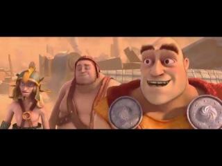 Смотреть Гладиаторы Рима = Gladiatori di Roma = мультфильм, комедия, приключения = премьера 7 февраля 2013 онлайн или скачать