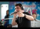 Дан Балан - Dragostea din tei LIVE Авторадио