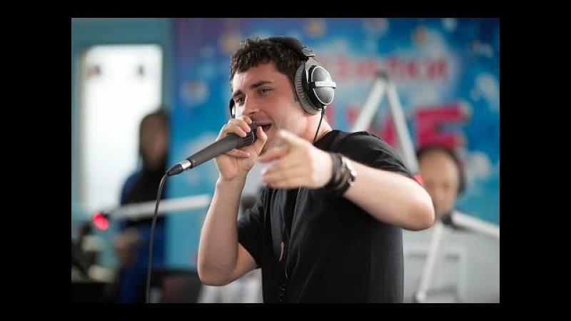 Дан Балан - Dragostea din tei (LIVE Авторадио)