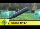 Empire BT APEX2. Обзор ствола. Empire APEX 2 barrel review.