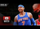 Carmelo Anthony Full Highlights at Wizards (2015.10.31) - 37 Pts, 7 Reb, TOO GOOD!