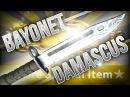 CS:GO BAYONET DAMASCUS STEEL UNBOXING
