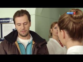 Ради тебя 1-2 серия 2013 (720р)