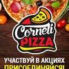 Corneli Pizza - сеть итальянских пиццерий