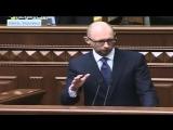 Дефолт и военное положение на Украине!