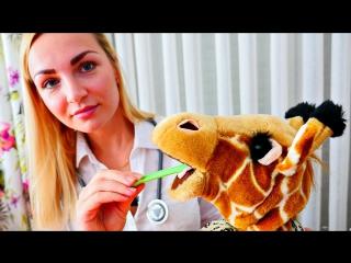 Развивающее видео для детей. Доктор лечит жирафа. Играем в больницу