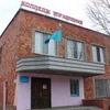 Павлодарский колледж управления
