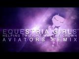 Daniel Ingram - Equestria Girls (Helping Twilight