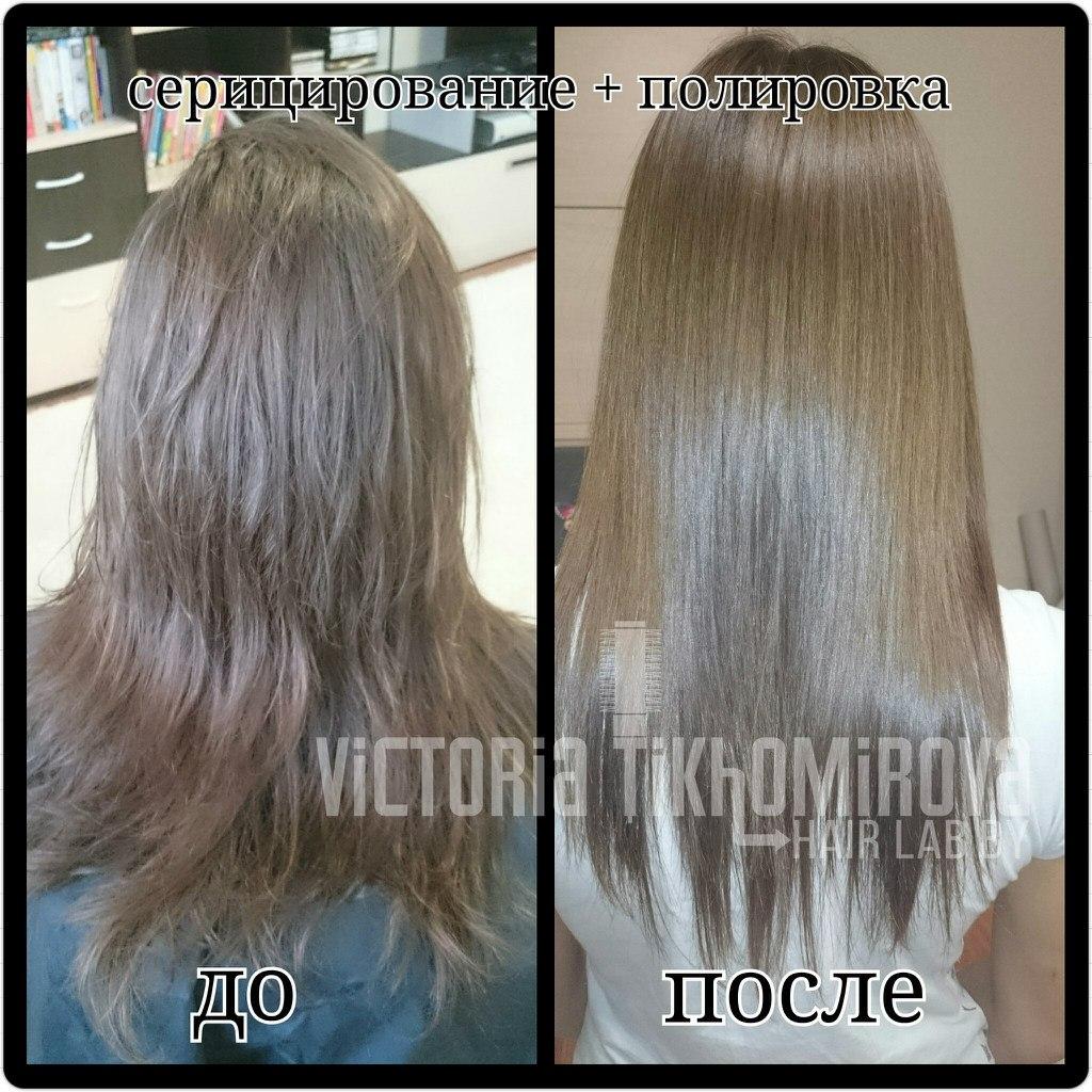 Кератиновое выпрямление, ботокс,полировка  волос. Прикорневой объем. Окрашивания.  - Страница 3 RmepEmCEaG8