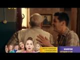 Восьмидесятые / Серия 86 (Сезон 5, серия 14 из 20) (2015, Комедия)